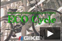 环保型自行车车库-自动地下自行车停车场
