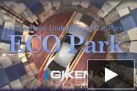 环保型地下汽车停车库-自动地下停车场